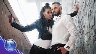 Вилислав ( VILISLAV ) & Кали ( KALI ) - Да сложим край, 2018