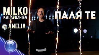 Милко Калайджиев ( MILKO KALAYDZHIEV ) ft. Анелия ( ANELIA ) - Паля те, 2019