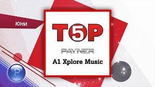 ТОП 5 - Пайнер / A1 Xplore Music, 25.06.2019
