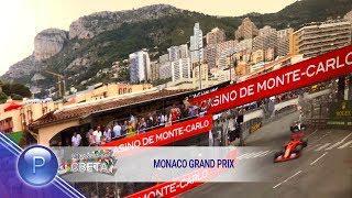 Анелия ( ANELIA ) & Джулия ( DJULIA ) - Бръммм (MONACO GRAND PRIX / Монако Гранд При),2019
