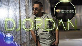 Джордан ( DJORDAN ) - Мерцедес, 2020