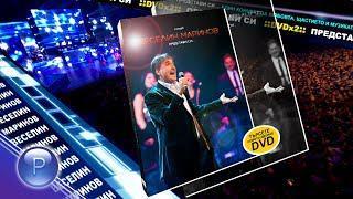 DVD: VESELIN MARINOV - PREDSTAVI SI... / Веселин Маринов - Представи си..., 2018