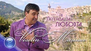 Веселин Маринов ( VESELIN MARINOV ) - Легенда за любовта, 2020