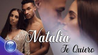 Наталия ( NATALIA ) ft. Hermanos Sanchez - Te Quiero, 2019