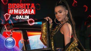 Десита ( DESSITA ) ft. Галин ( GALIN ) - #Musala, 2019