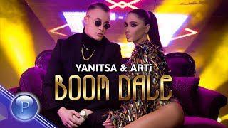 Яница ( YANITSA ) & АРТи ( ARTi ) - Бум Дале