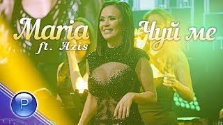 Мария ( MARIA ) ft. Азис ( AZIS ) - Чуй ме, live 2020