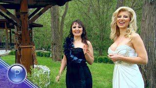 NELINA & P. HRISTOZOVA - GLEDAY MA, GLEDAY... / Нелина и П. Христозова - Гледай ма, гледай..., 2011